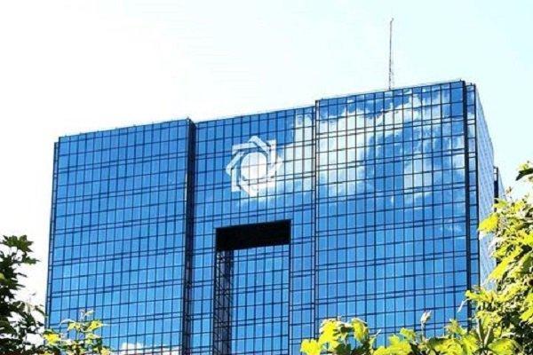 بانک کنلون چین تعاملات خود با ایران را از هفته آینده قطع می نماید