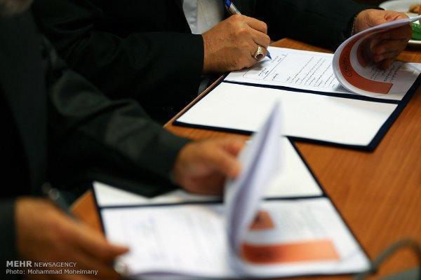شورای شهر یزد با یک شرکت چینی تفاهم نامه همکاری امضا کرد