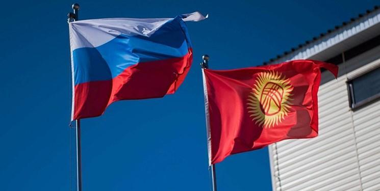 افزایش مبادلات تجاری قرقیزستان و روسیه به 2 میلیارد دلار