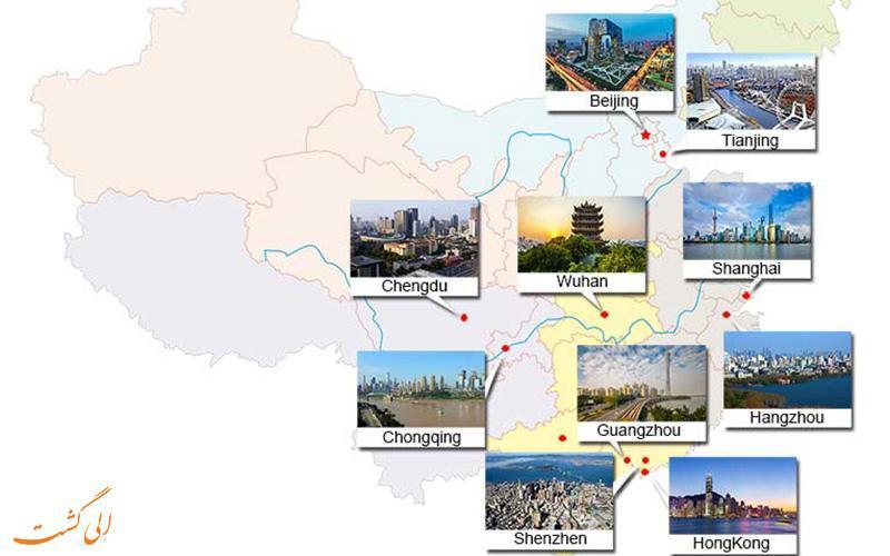 معرفی کامل شهرهای معروف چین