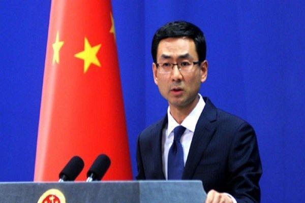 پکن: برجام توافقی جایگزین ناپذیر است