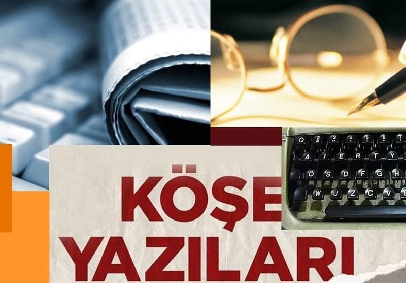 نگاهی به مطالب ستون نویس های ترکیه، ترکیه آسیایی است یا اروپایی؟