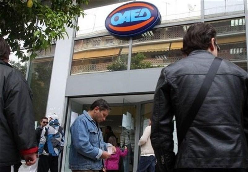 فشار اتحادیه اروپا بر یونان برای نهایی کردن مذاکرات با وام دهندگان بین المللی