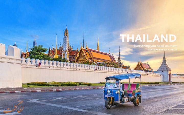 9 دلیل برای سفر به تایلند