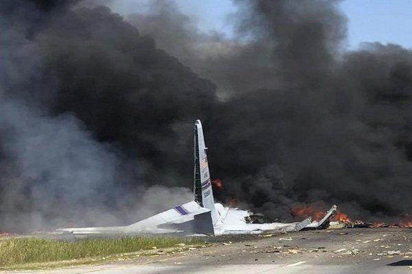 موشکی که هواپیمای مالزی را سرنگون کرد از یک پایگاه روسی شلیک شد