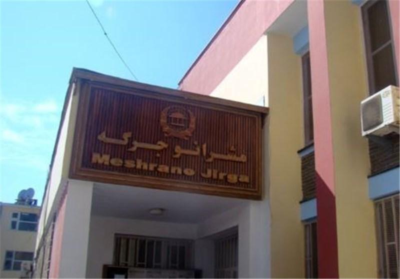 تعطیلی سنای افغانستان؛ سناتورها فعالیت در ستادهای انتخاباتی را ترجیح می دهند