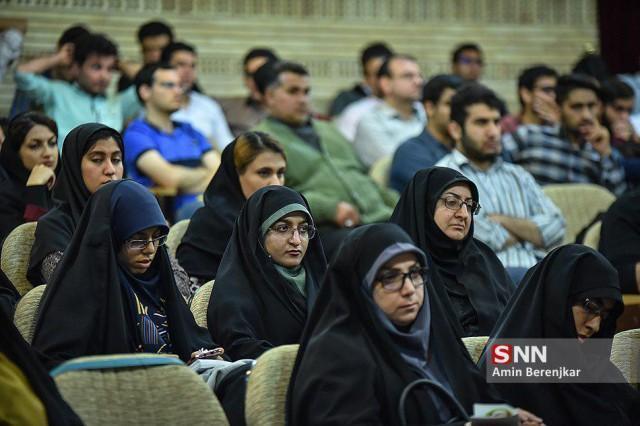 رویداد ملی استارتاپی در دانشگاه یزد برگزار می گردد