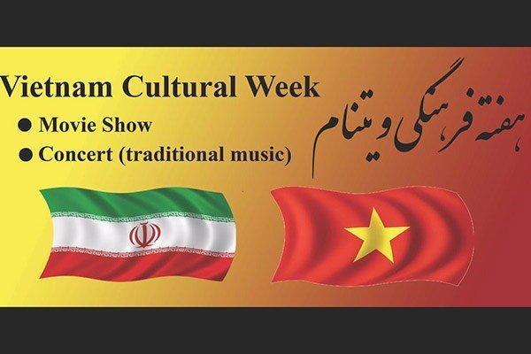 هفته فرهنگی ویتنام در تخت جمشید برگزار می گردد