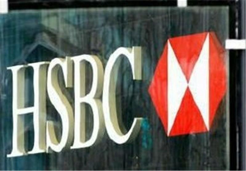 تبعیض نژادی بانک انگلیسی علیه مشتریان ایرانی