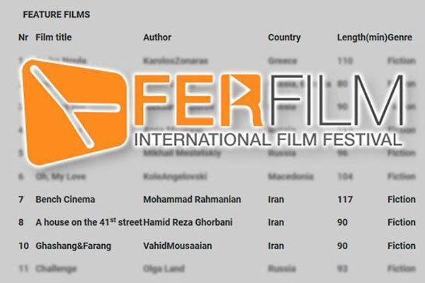 سه فیلم ایرانی به جشنواره فِر راه یافتند