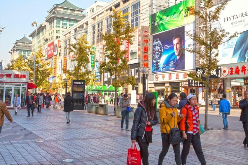 راهنمای خرید در پکن، چین