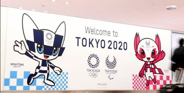 توکیو 2020 به دنبال طراحی کورس حلقه ای برای دوی ماراتن