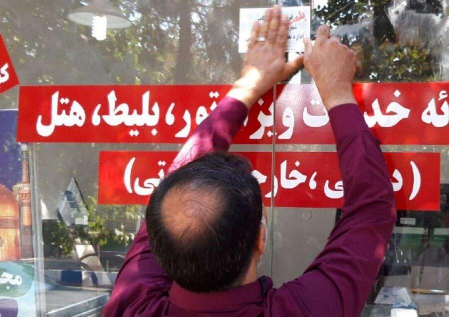 مجوز فعالیت 57 دفتر گردشگری استان تهران لغو شد