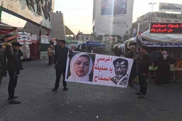 پاسخ دندان شکن معترضان به دختر صدام: دختر خونریز خفه شو!