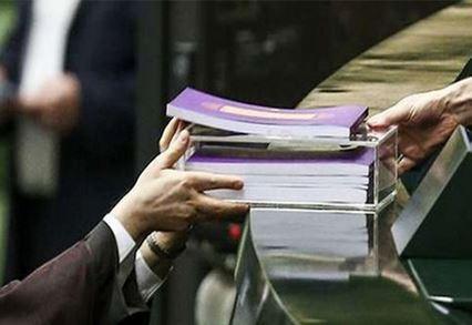 پیشنهاد های 7 گانه 20 اقتصاددان جوان به تلفیق برای اصلاح بودجه 99