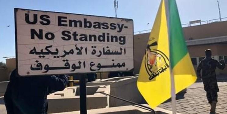 قطر، تعرض به سفارت آمریکا را محکوم کرد