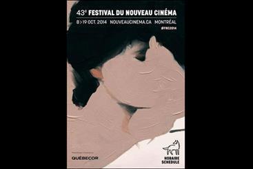 نمایش 10 فیلم از کارگردان ایرانی در جشنواره مونترال