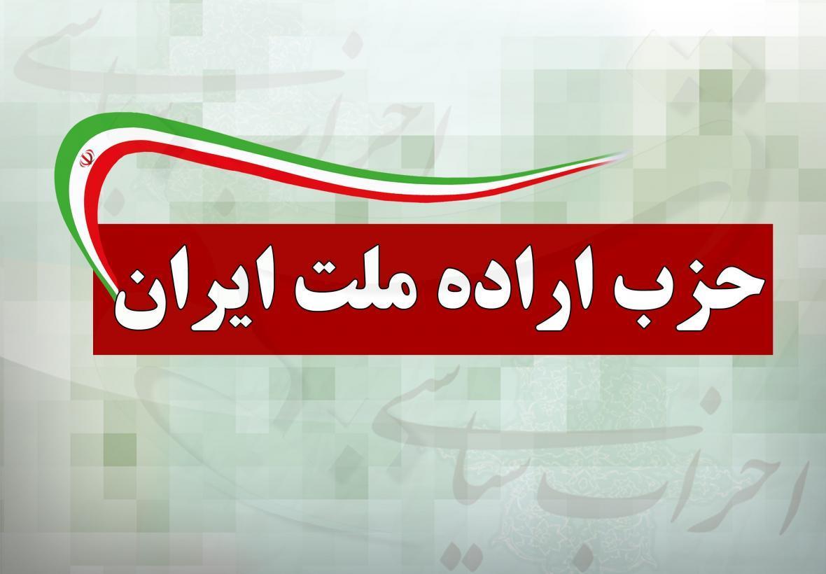 حکیمی پور: اصلاح طلب غیر حزبی را قبول نداریم ، برای هر دقیقه مجلس، هزینه زیادی صرف می شود