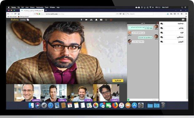 برگزاری جلسات آنلاین ویدیویی باکیفیت و سریع