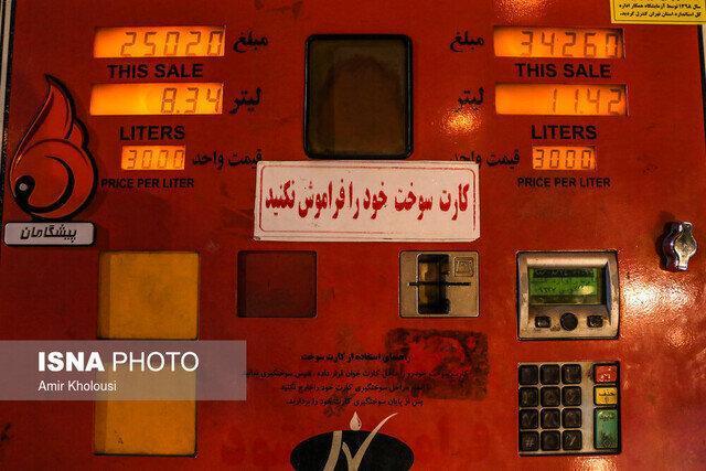 پمپ بنزین های البرز تعطیل نمی شود، صف های بنزین را شلوغ نکنید