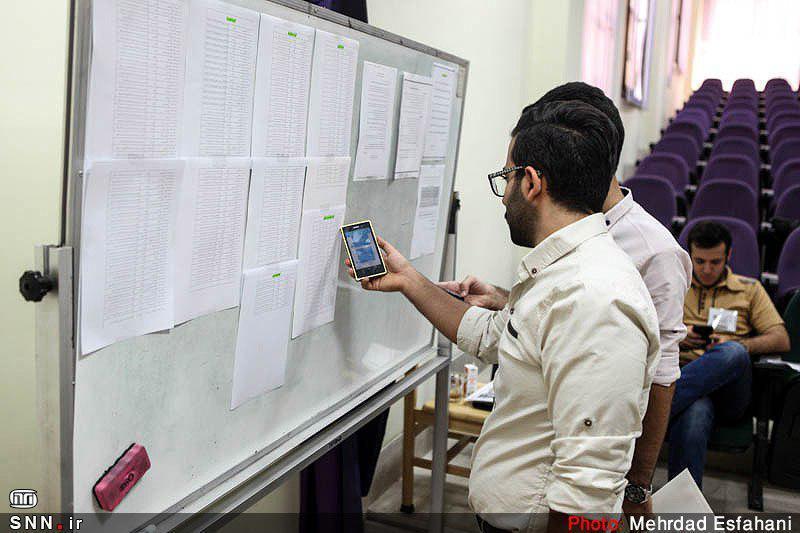 فراخوان پذیرش بدون آزمون دانشجویی دانشگاه ارومیه تا انتها فروردین تمدید شد