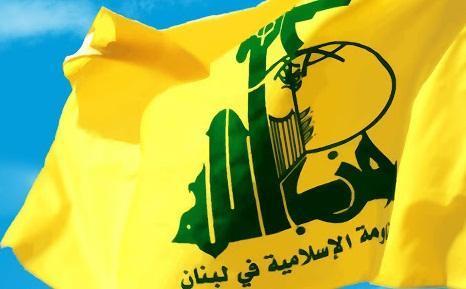تأکید حزب الله بر مقابله با سلطه دلار در لبنان