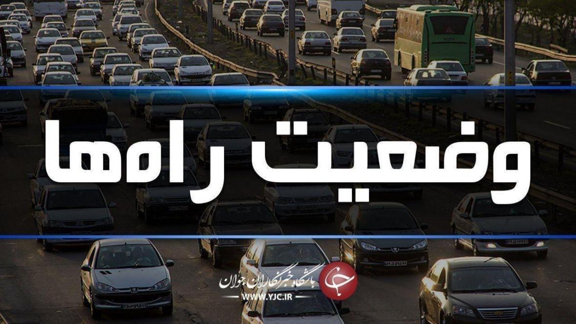 جاده های مازندران باز و تردد عادی