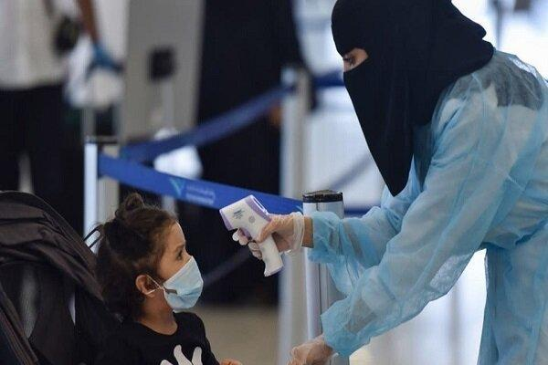 ابتلای 3 هزار و 989 نفر دیگر در عربستان به کرونا