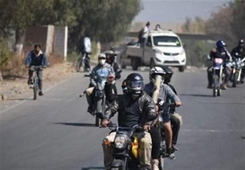 حمله شبه نظامیان هوادار دولت موقت بولیوی به تظاهرات مردمی