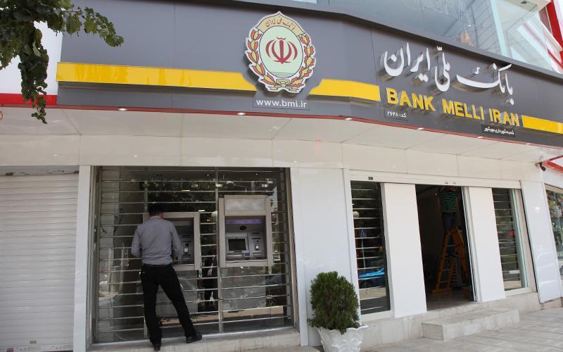 چگونگی حل مشکل سهام عدالت در کارگزاری بانک ملی ، تا یکشنبه 80 میلیارد تومان واریز می شود
