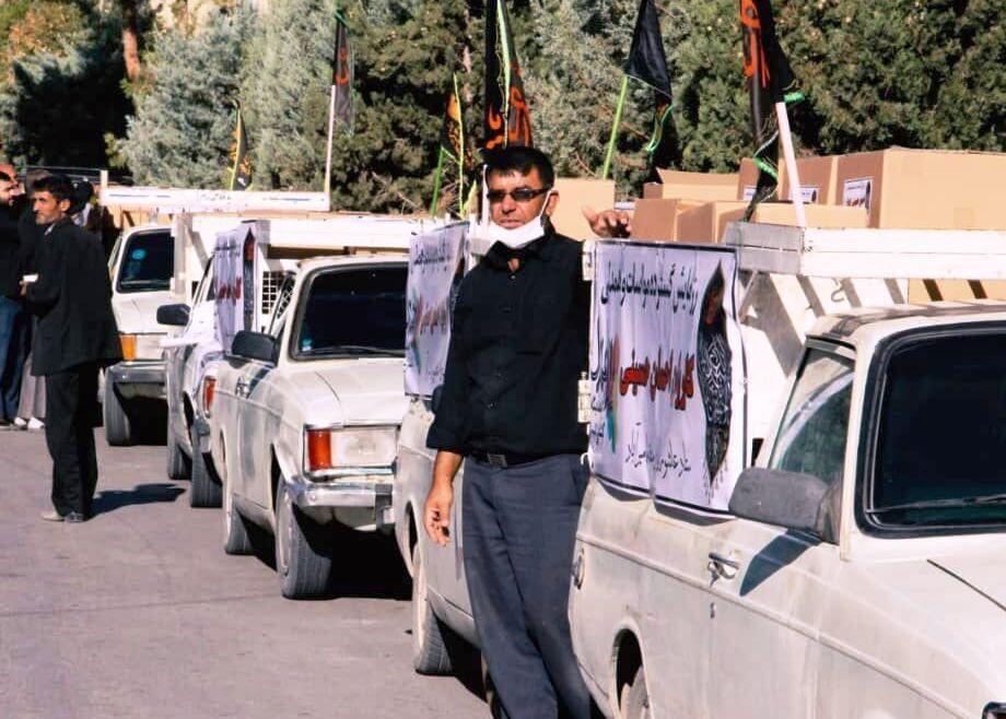 خبرنگاران 1400 سبد احسان حسینی در بخش امیرآباد دامغان توزیع شد