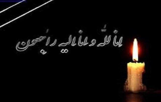 مادر شهیدان حسین و جواد کرمانی درگذشت