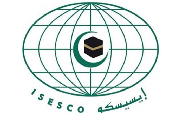جایزه 300 هزار دلاری آیسسکو برای توسعه داوطلبانه امکانات آموزشی درکشورهای اسلامی 2021 - 2020