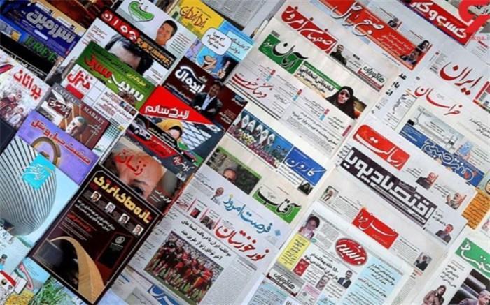 فراخوان دور جدید رتبه بندی روزنامه ها منتشر شد