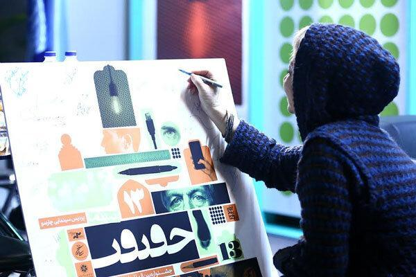 افزایش 22 درصدی مشارکت زنان مستندساز در جشنواره سینماحقیقت