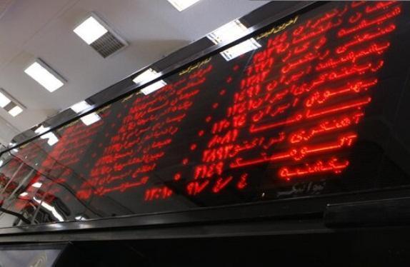 افت 5517 واحدی شاخص بورس تهران ، ارزش معاملات بورس و فرابورس 20 هزار میلیارد تومان شد