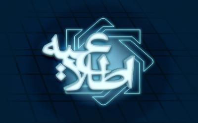 بانک مرکزی، اعلام نتیجه حراج اوراق بدهی دولتی و برگزاری حراج جدید