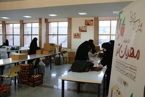 طرح همدلی یک دقیقه مهربان تر به میزبانی و همراهی دانشگاه صنعتی کرمانشاه اجرا شد