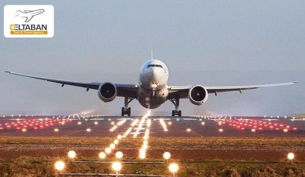 پروازهای کامباز یا (Open Jaw) چیست؟