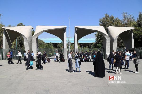 تقویم جدید آموزشی نیم سال دوم تحصیلی 1400 -1399 دانشگاه تهران منتشر شد