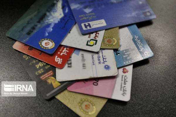 خبرنگاران انسداد کارت های بانکی فاقد کدشهاب فقط برای اتباع خارجی نیست
