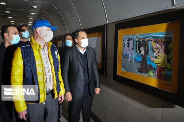 خبرنگاران نمایش آثار هنری در مترو تهران