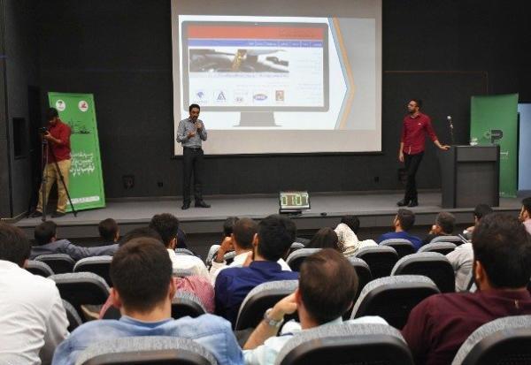 شتابدهی تیم های استارت آپی دانشگاه شهید بهشتی شروع شد