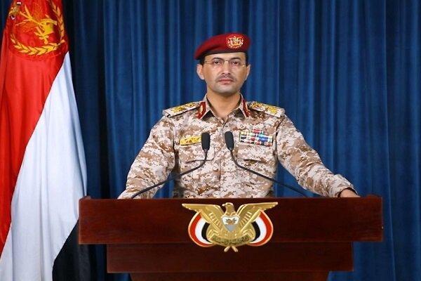 عملیات پهپادی ارتش یمن علیه پایگاه هوایی ملک خالد سعودی