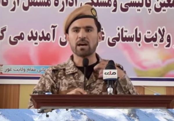 مقام پلیسی که 12 نفر از بستگانش کشته شده بودند به طالبان پیوست