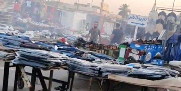 انفجار مهیب در عراق، پانزده تن مجروح شده اند