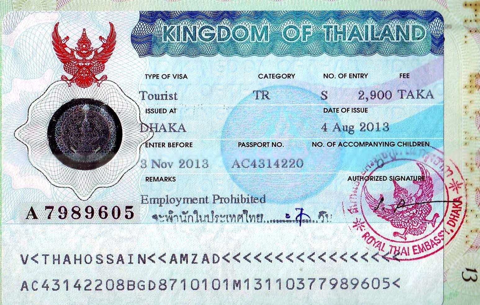 راهنمای تمدید ویزا و خروج موقت از تایلند