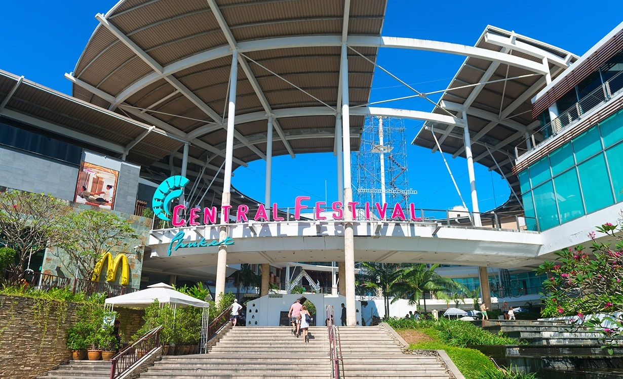 مرکز خرید سنترال فستیوال پوکت