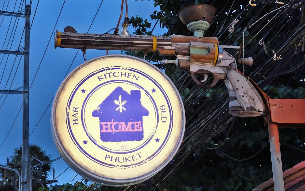 رستوران آشپرخانه خانگی در پوکت