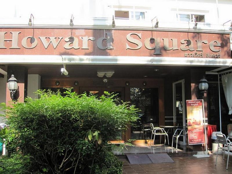 هتل 3 ستاره هاوارد اسکوئر بوتیک بانکوک